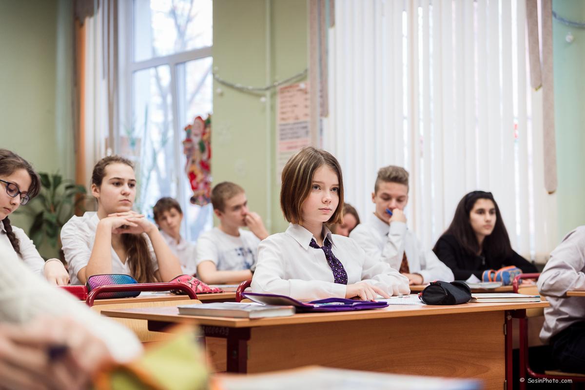0065-на-уроке-в-классе