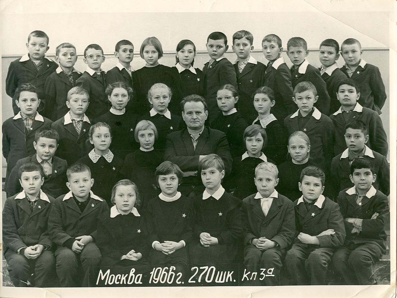 школа 1966
