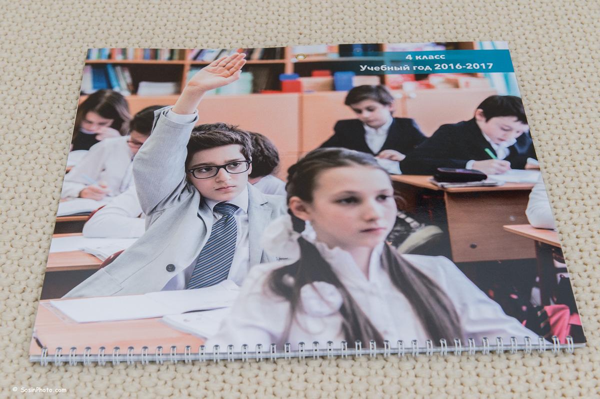 0001-school-calendar