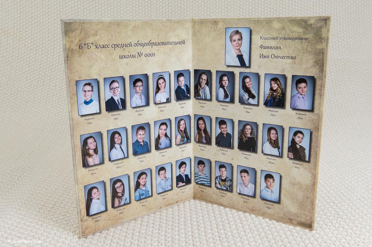 школьная папка планшет диплом выпускника