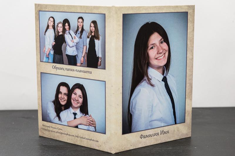 школьная выпускная фотокнига фотокнига выпускника
