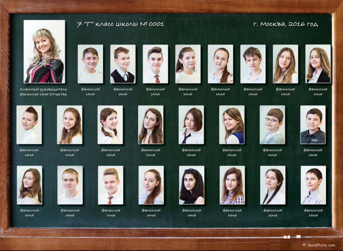 0005-school-album-4-spreads