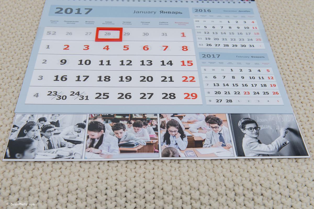 0006-school-calendar