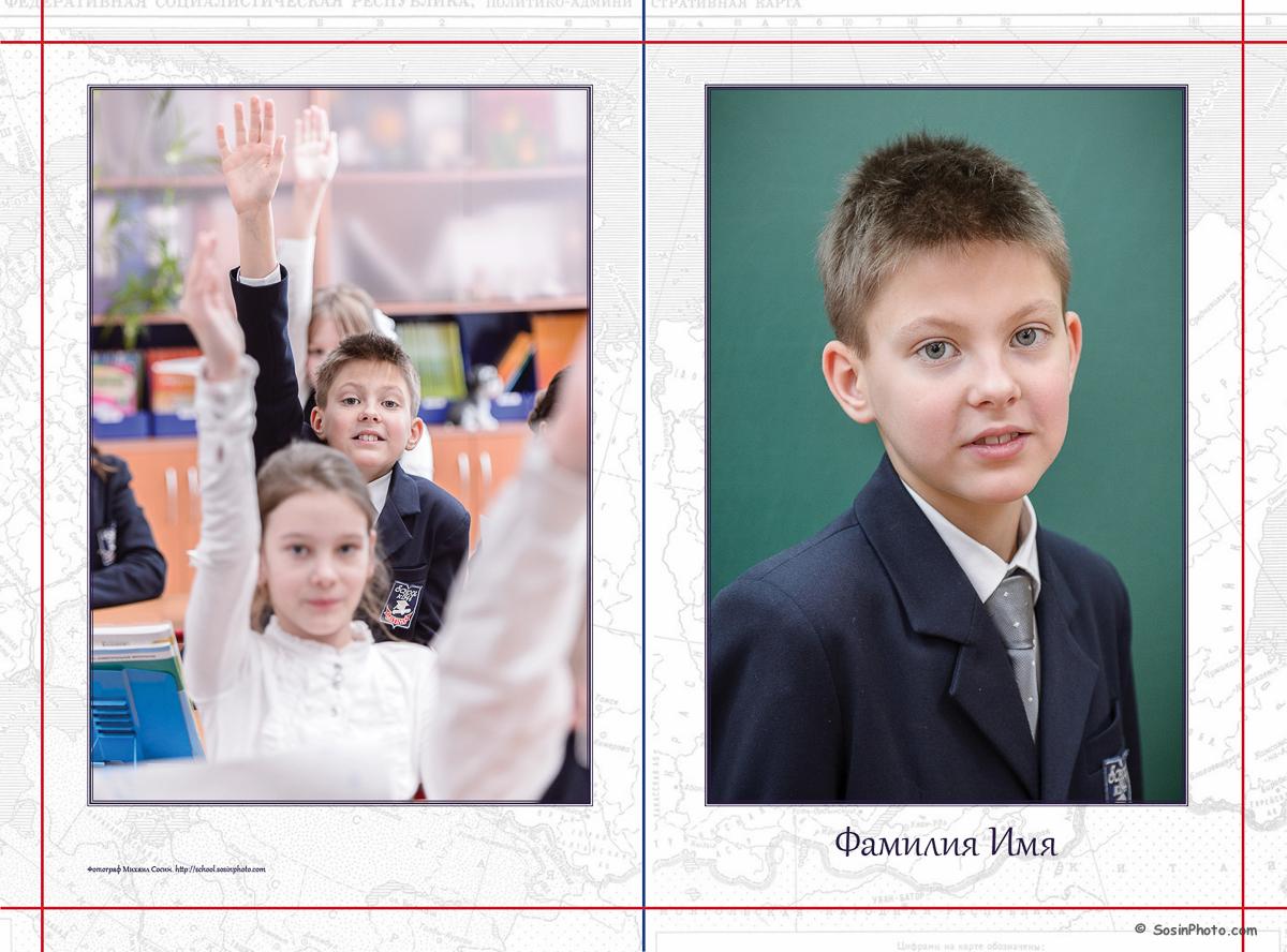 Пример оформления обложки школьного альбома