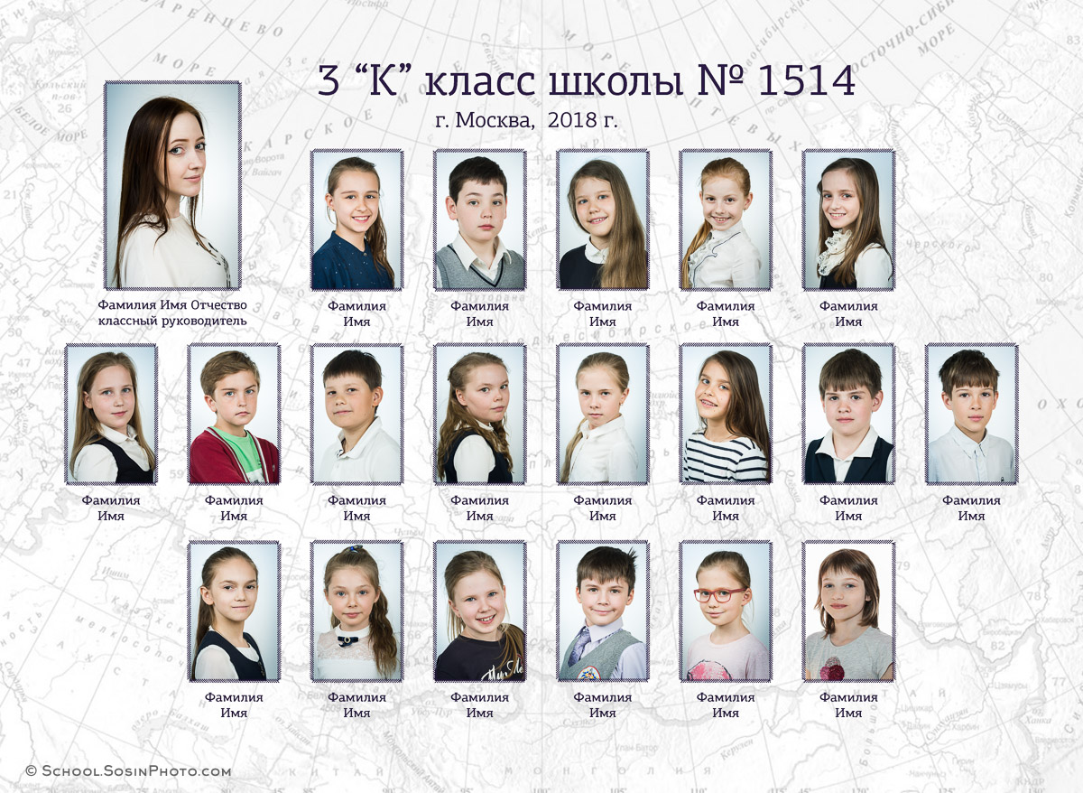 коллаж из портретов учеников класса начальной школы