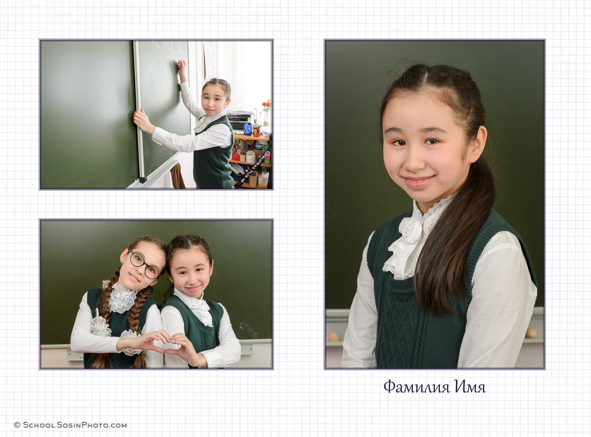 персонализация обложки школьного планшета по обеим сторонам