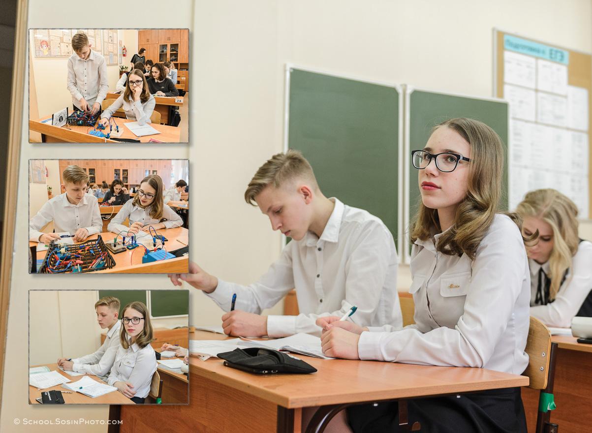 разворот фотоальбома для старших классов