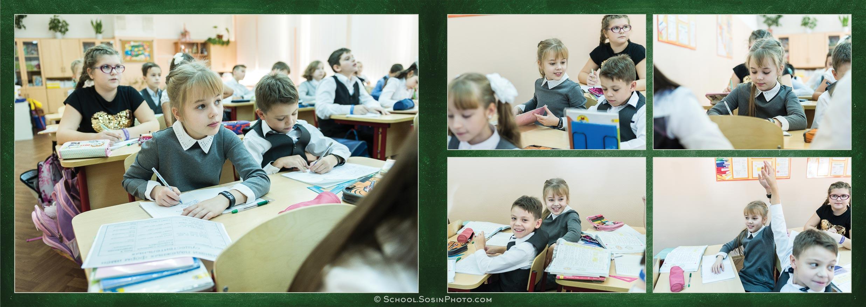 выпускная фотокнига для 4 класса
