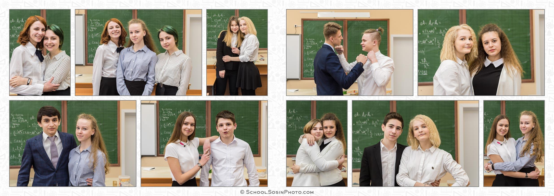 разворот школьной выпускной фотокниги 9 класс групповые фотографии учеников