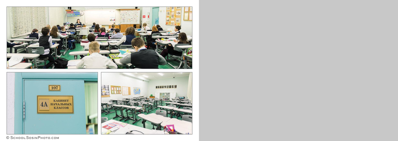 выпускная фотокнига для 4 класса начальной школы