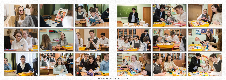 разворот школьной выпускной фотокниги 9 класс школьники на уроке