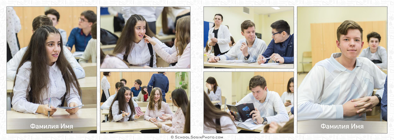 разворот школьной выпускной фотокниги 9 класс персональные страницы учеников