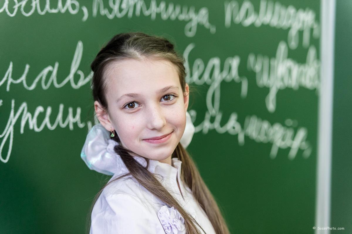 0003-школьный-портрет