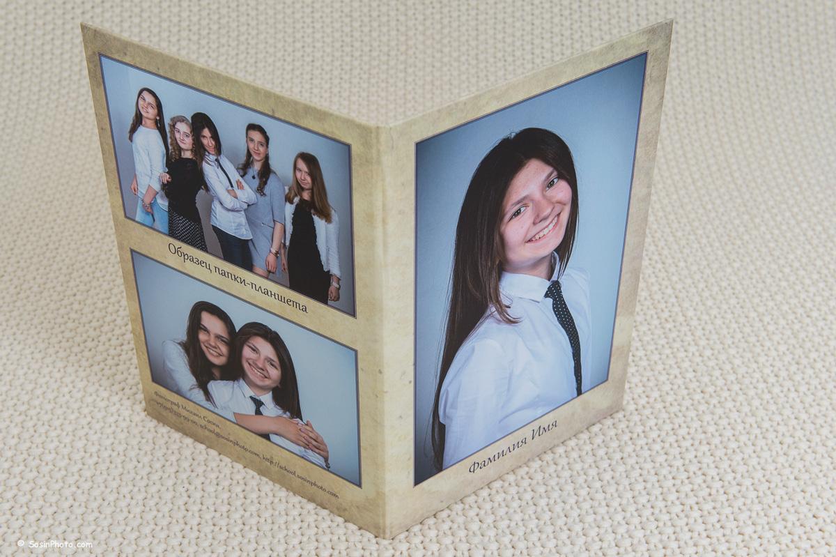 0001-school-folder