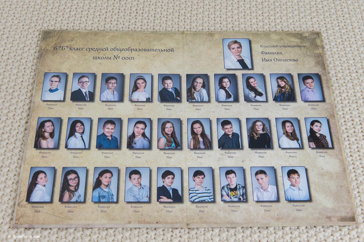 0003-school-folder