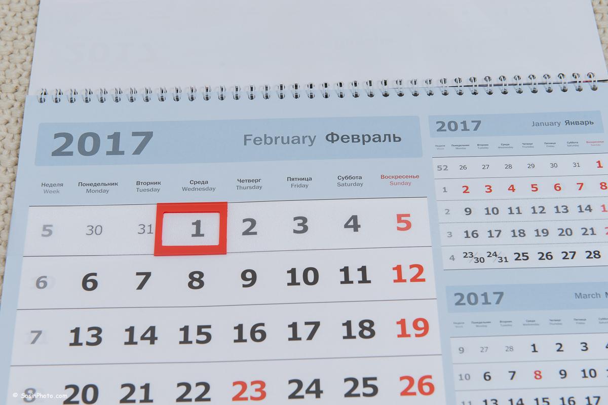 0007-school-calendar