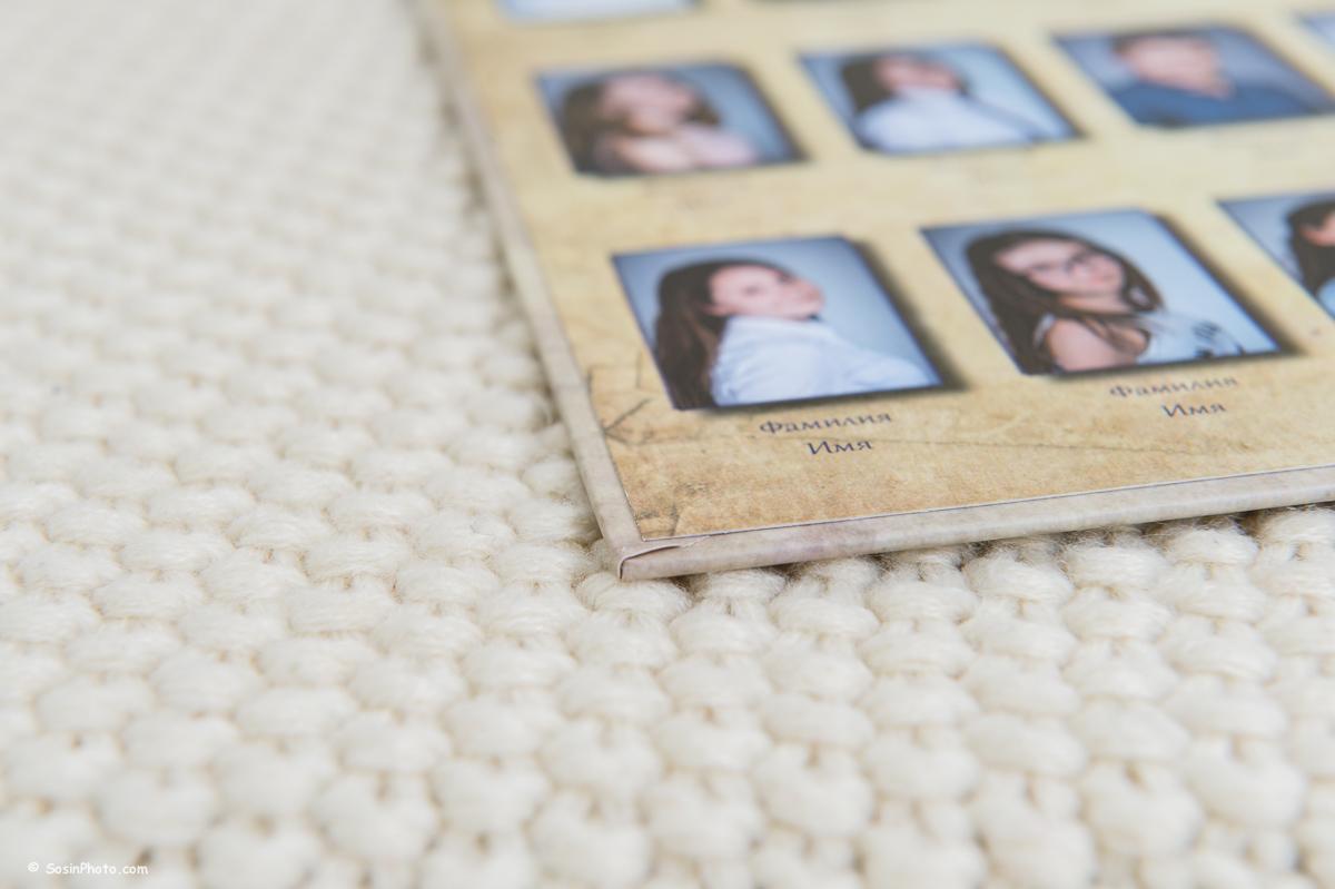 0008-school-folder