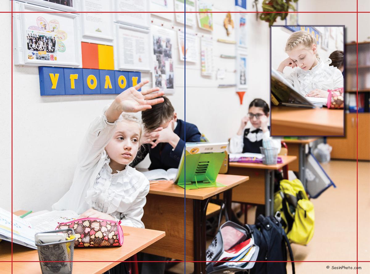 Пример оформления разворота школьного альбома