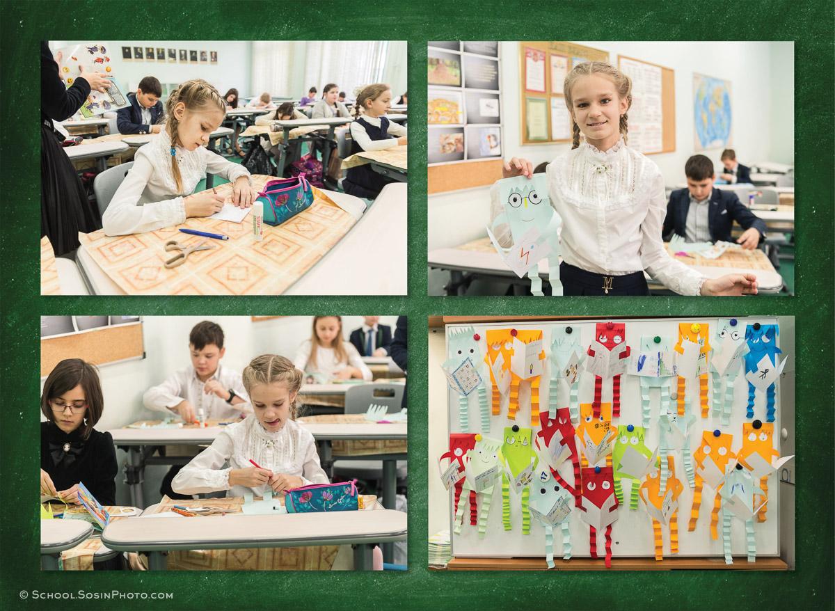 пример персонального разворота фотоальбома ученика начальной школы